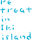 re treat in Iki island